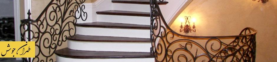نرده راه پله فلزی