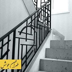 نرده راه پله مدرن