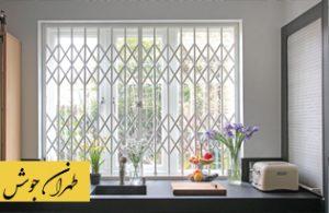 حفاظ پنجره متحرک آکاردئونی
